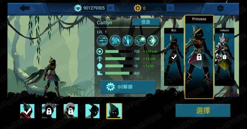 影子战士破解版 角色和技能超多的格斗闯关类游戏