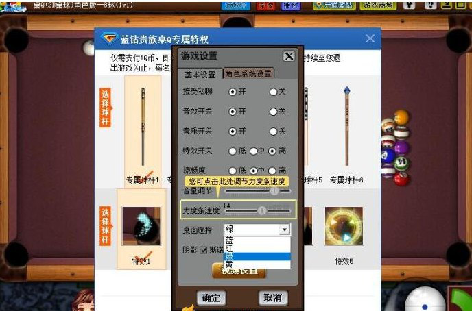 QQ游戏作弊工具