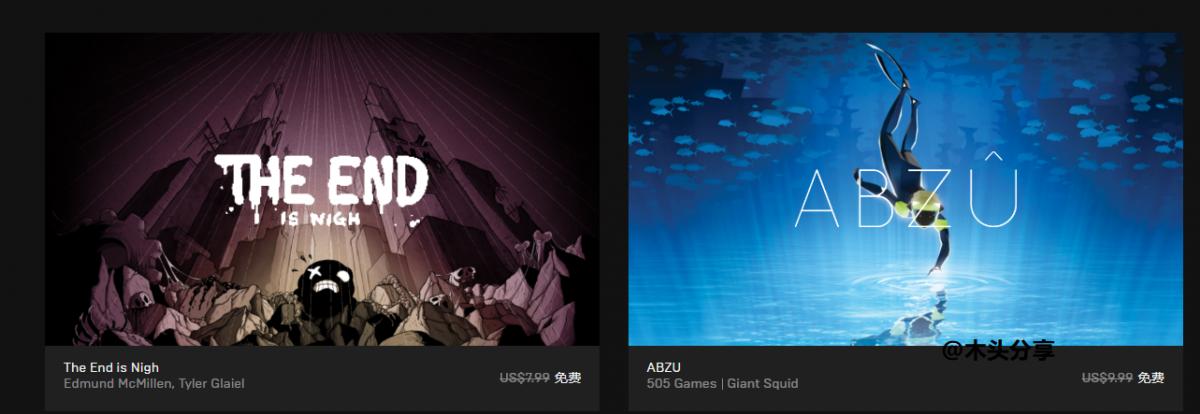 ABZU - 限时免费 - 唯美得让人窒息的梦幻般深海冒险之旅游戏