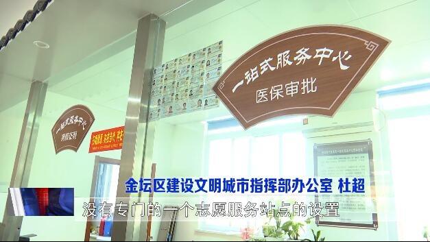 金沙文明行  中医医院 汽车北站:标志标识不全 管理水平需提高