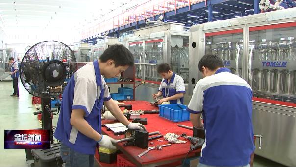 创新2019 薛埠镇卡夫特机械:立足海外市场 提升产品竞争力