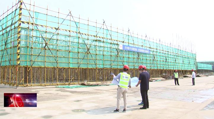 创新2019 走进现场看进度 华耀生物:建设进度过半 预计明年一季度投产