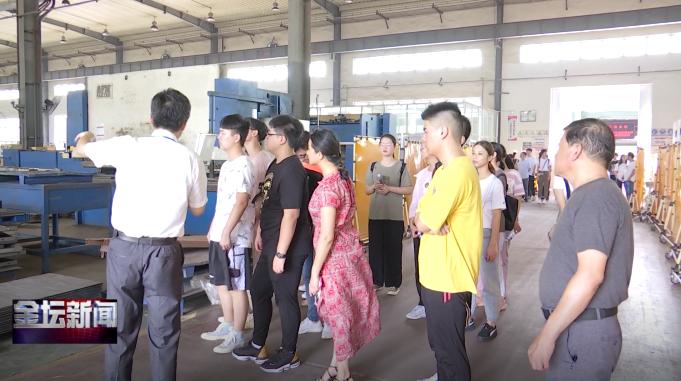 金昇集团:爱心助学19年 为千名职工子女圆了求学梦