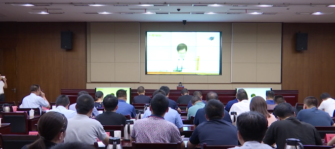 金坛区组织学习全省安全生产电视电话会议精神