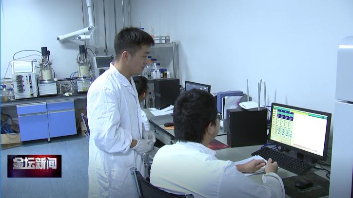 创新2019 走进现场看进度 悦智生物医药:加大研发投入 促进产品升级
