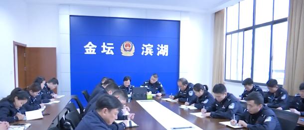 金坛公安分局滨湖派出所:扎实做好公安工作 全力保障群众安全
