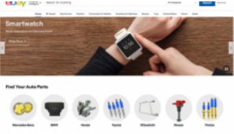 马来西亚电商eBay