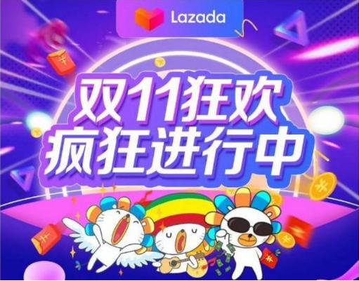 LAZADA双十一战绩公布,ESG孵化的卖家成绩爆爆爆!