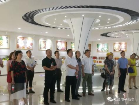 鹅江热点 | 重庆市民营企业家联合会一行考察隆昌电商发展