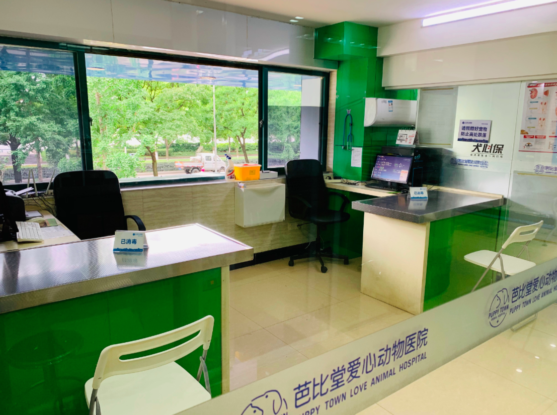 诊室.png