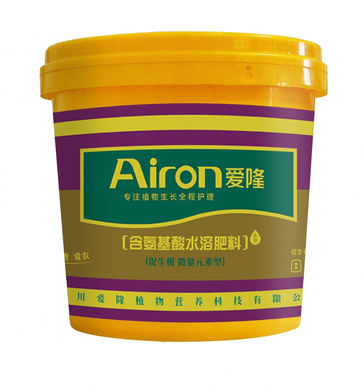 含氨基酸水溶肥5KG(1)_看图王.jpg