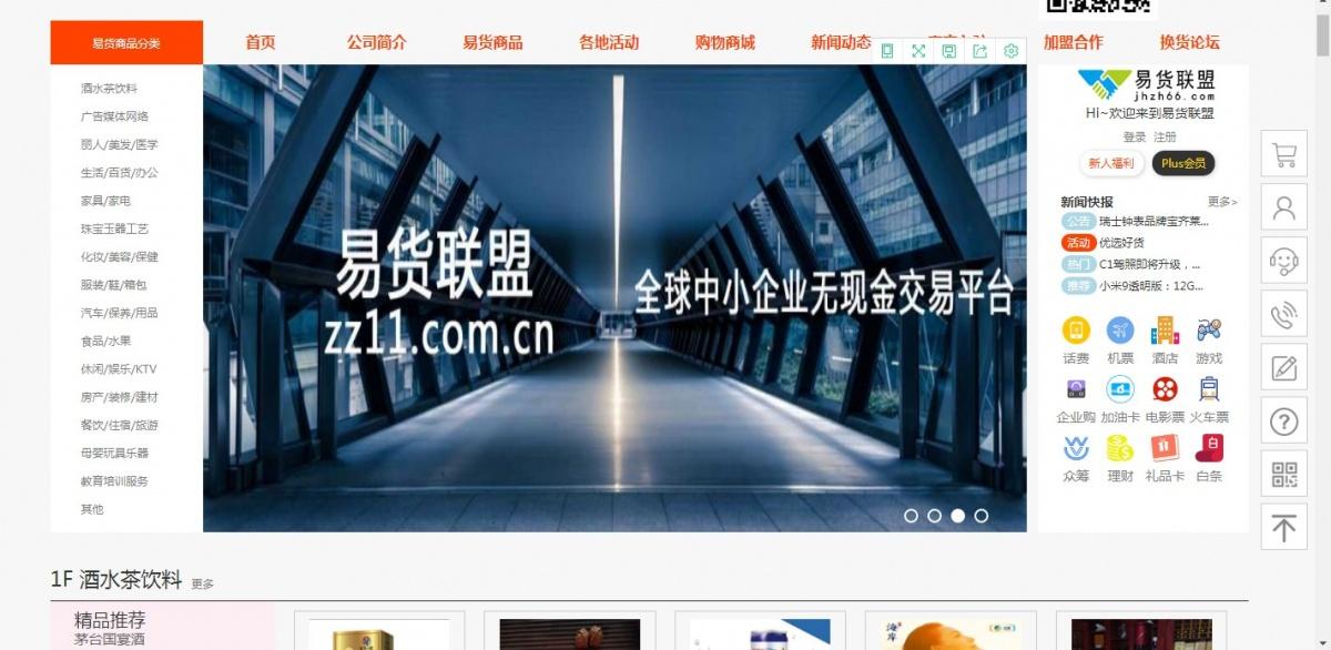 网站图片.jpg