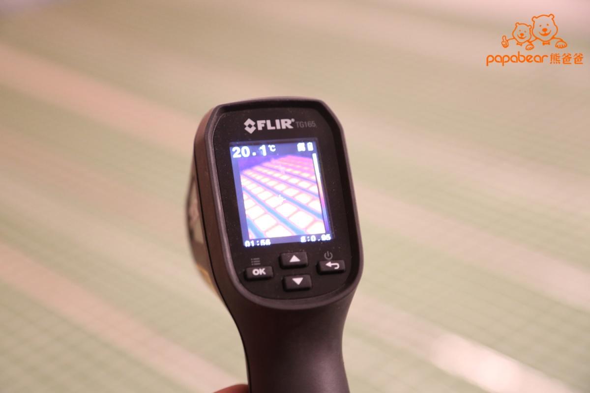 8扫描仪测试温度4_副本.jpg