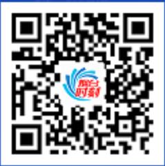 微信截图_20200211202630.png
