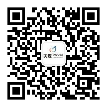 年轻的小婊3韩剧中文版微信公眾號二維碼.jpg