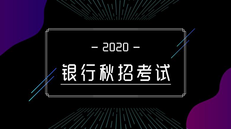 - 2019 -_看图王.png