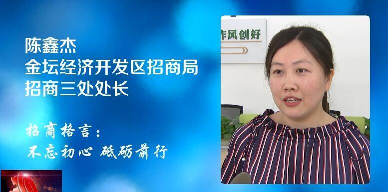 招商服务一线故事系列报道  陈鑫杰: 为百分之一希望付出百分之百努力