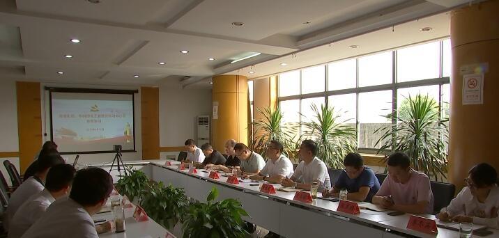 尧塘街道、华科园:建设高质量东部产业新城