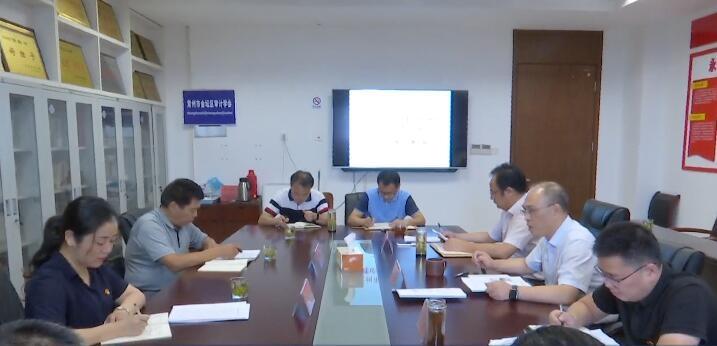 区审计局:履行审计监督职责 服务乡村振兴战略