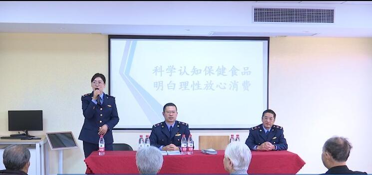 保健品知�R�M�B老院 老人需�防消�M陷阱