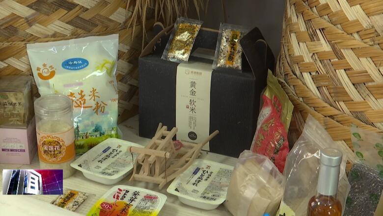 茅山旅游大道开通百日系列报道(2) 迈上乡村振兴快车道