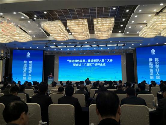 """永州市一项目入选第九届""""广厦奖""""候选项目"""