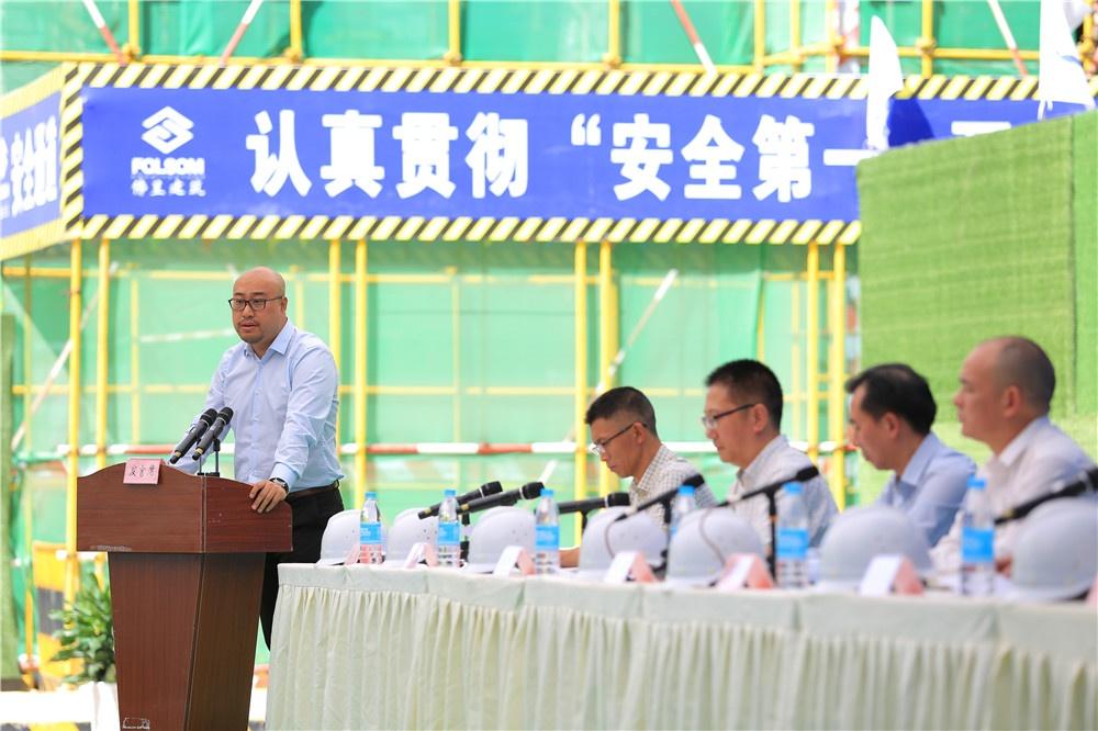 图3 广元公司总经理张跃先生致辞.JPG