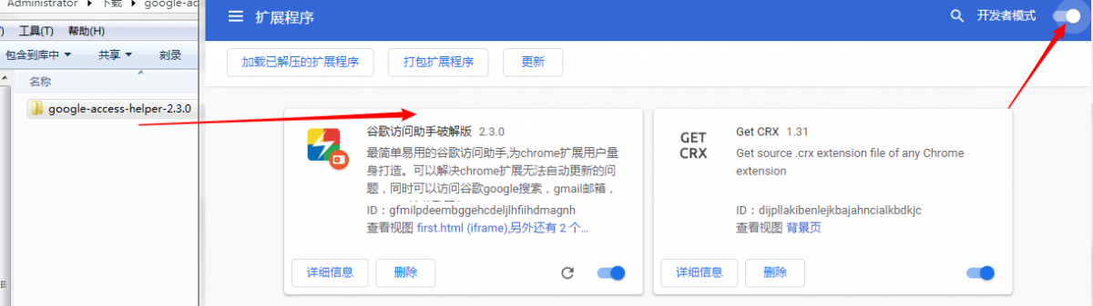 谷歌助手v2.3破解版插件,速度超级快,免锁定主页即可免费使用,已破解版本,日常Google好帮手