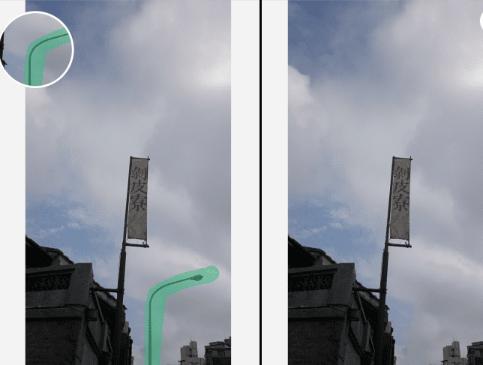 [限时免费] Object Removal Pro 轻松去除照片杂物(iPhone, iPad)