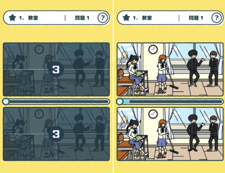 动画版找不同游戏,难度高上200 倍!!「そっくり动画クイズ」(iPhone, Android)