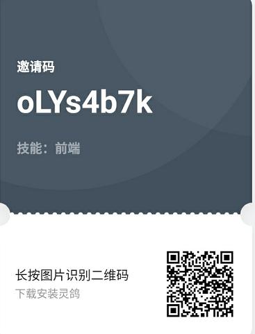 快播CEO王欣新APP-灵鸽AI人工智能注册-邀请码