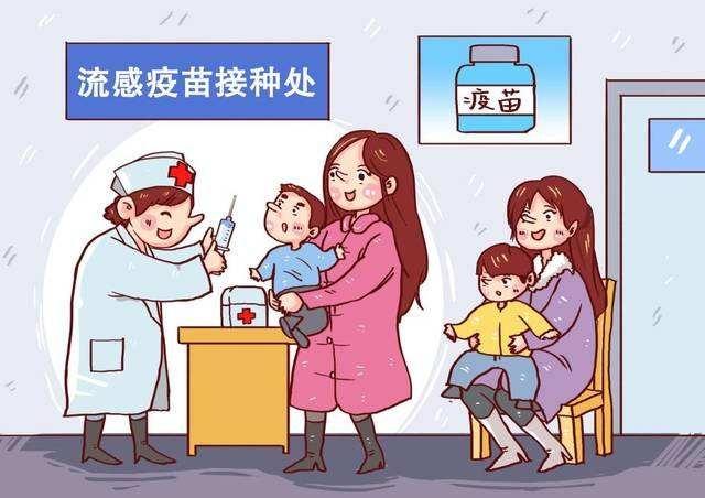 流感疫苗.jpg