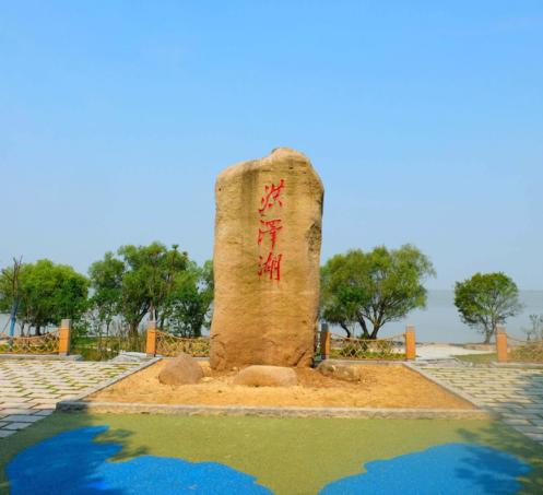 洪泽湖3.png