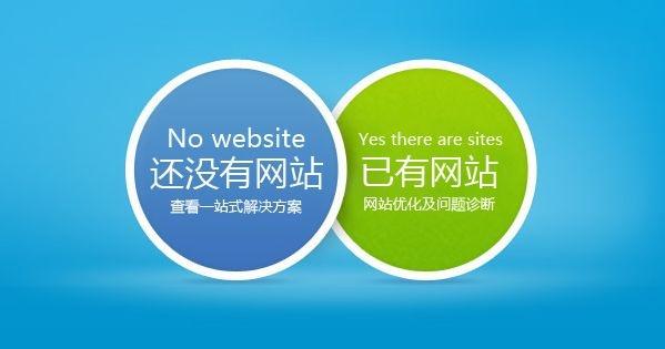 网站建设2.jpg