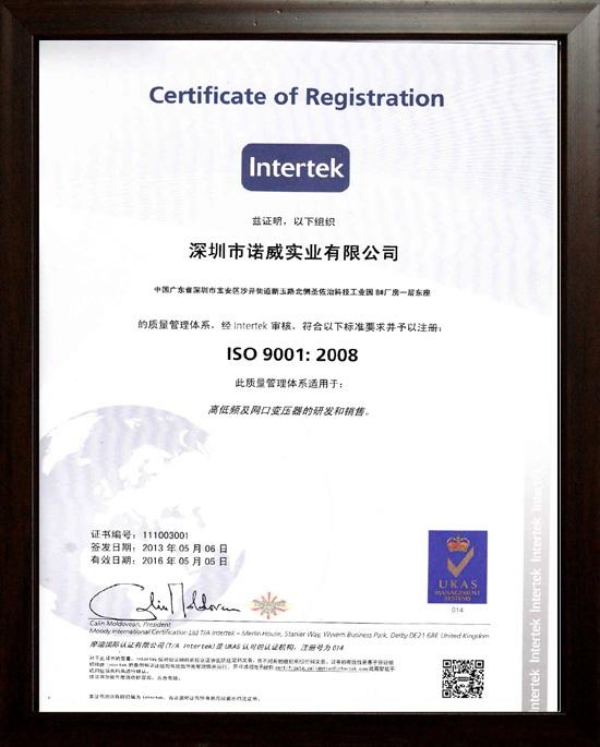 2008版资质证书.jpg
