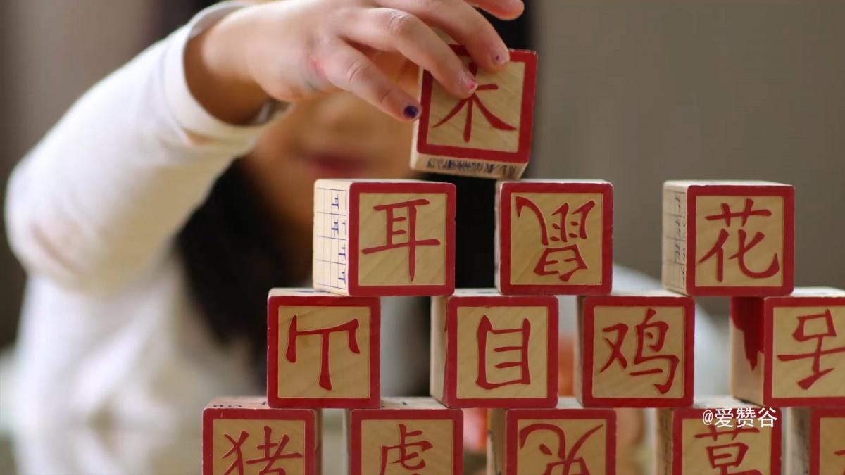 """爱赞谷,AI英语,建立""""双语思维""""打造国际少年"""
