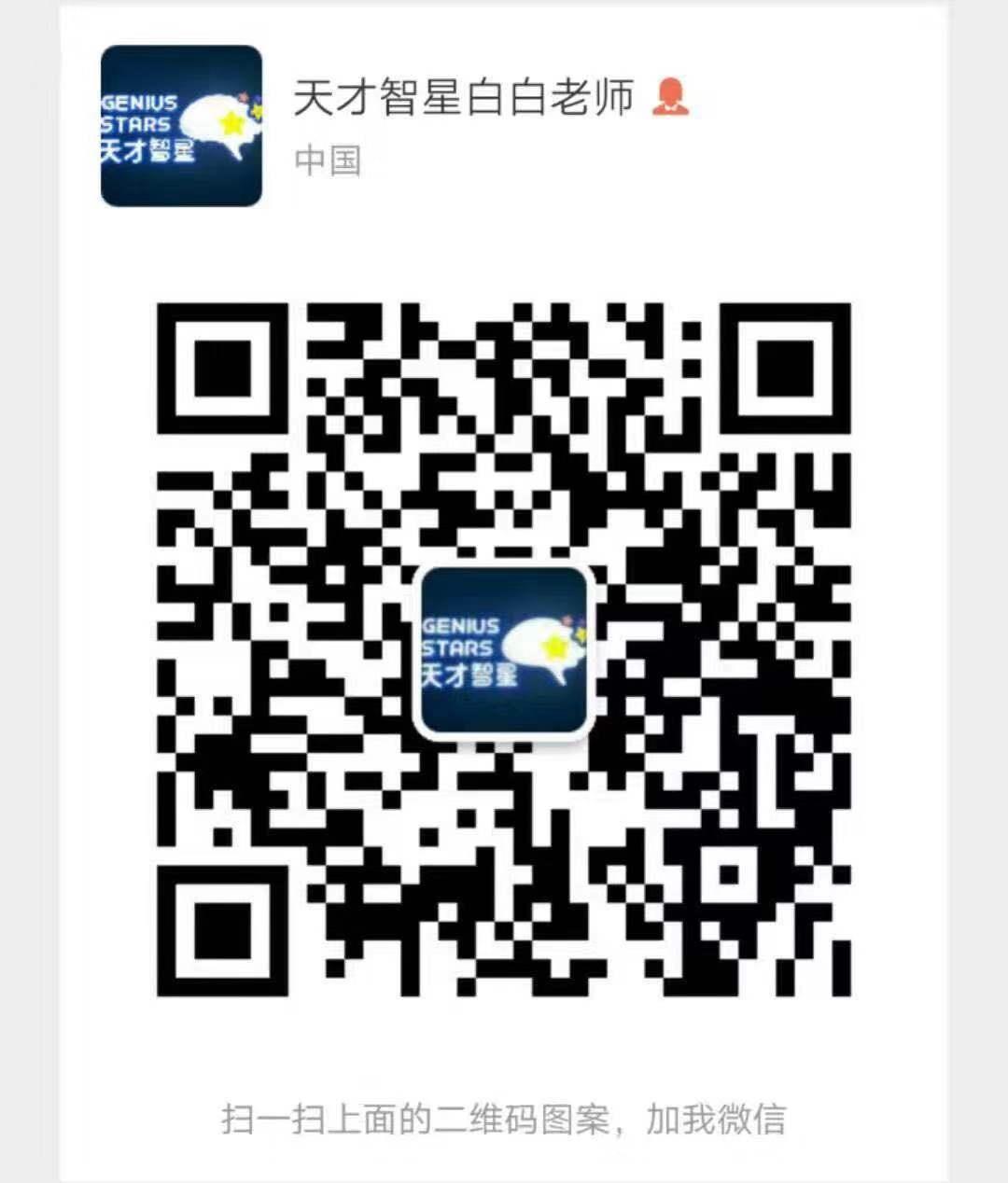 微信图片_20190727123201.jpg