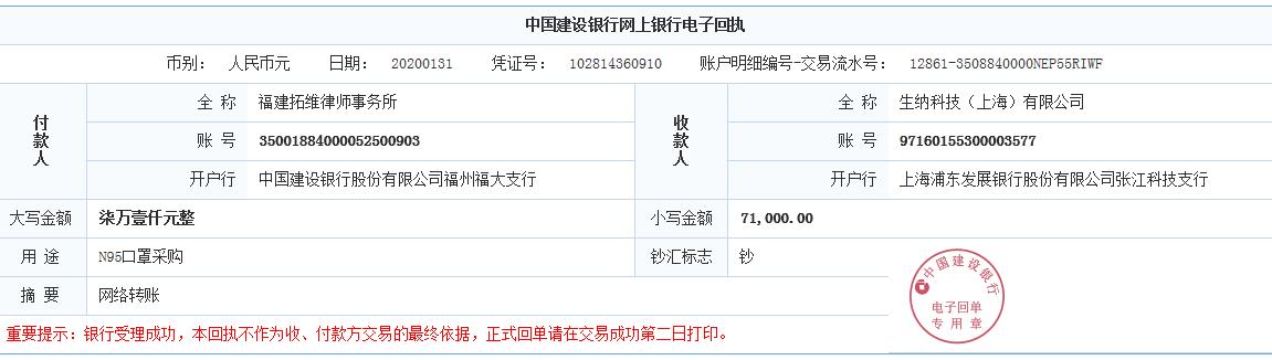 微信图片_20200202135406.png