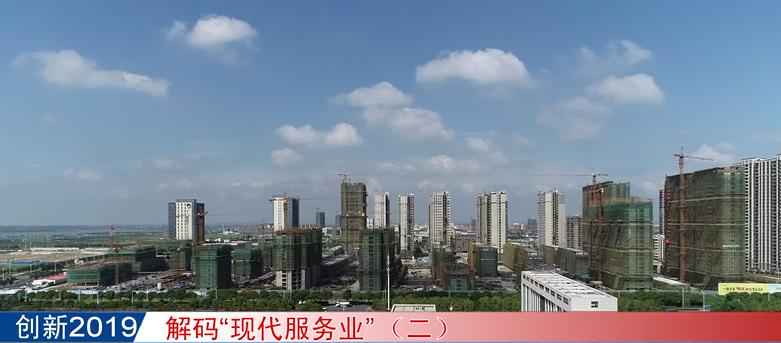 "解�a""�F代服��I""(二) 新�I�B培育服��I新�幽�"