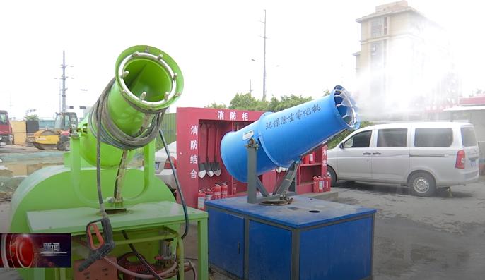污染防治在攻坚263在行动 金坛区攻坚办督查回访开发区两工地环境问题