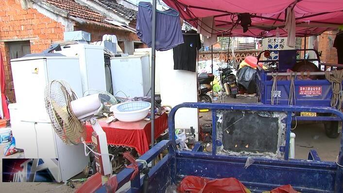 金坛区启动废品回收站点专项整治工作 337家废品回收站点年底前必须完