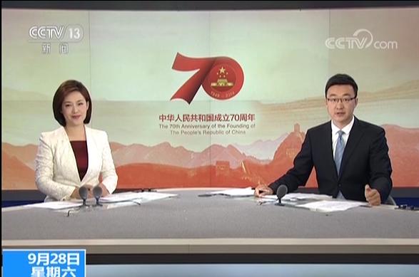 庆祝新中国成立七十周年金坛再登央视 百米剪纸长卷再现大运河图景