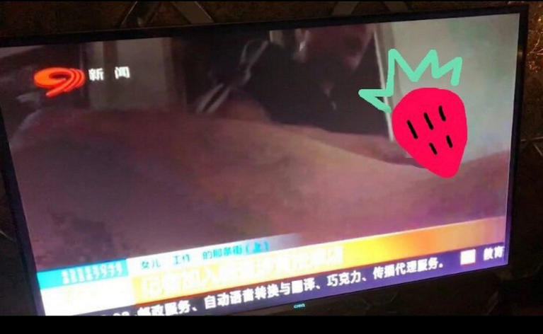 四川电视台记者暗访AMD,竟然不打码,更新官方和谐版