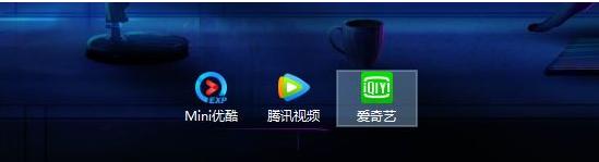 原创 支持腾讯、爱奇艺、优酷3个视频去广告观看,1080P、高清下载,你要不要!