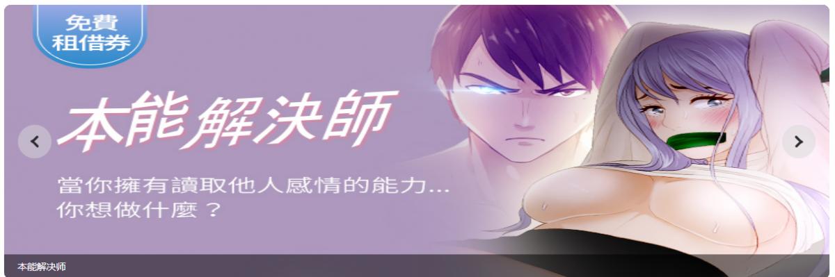 在线韩系 - 开车漫画网站