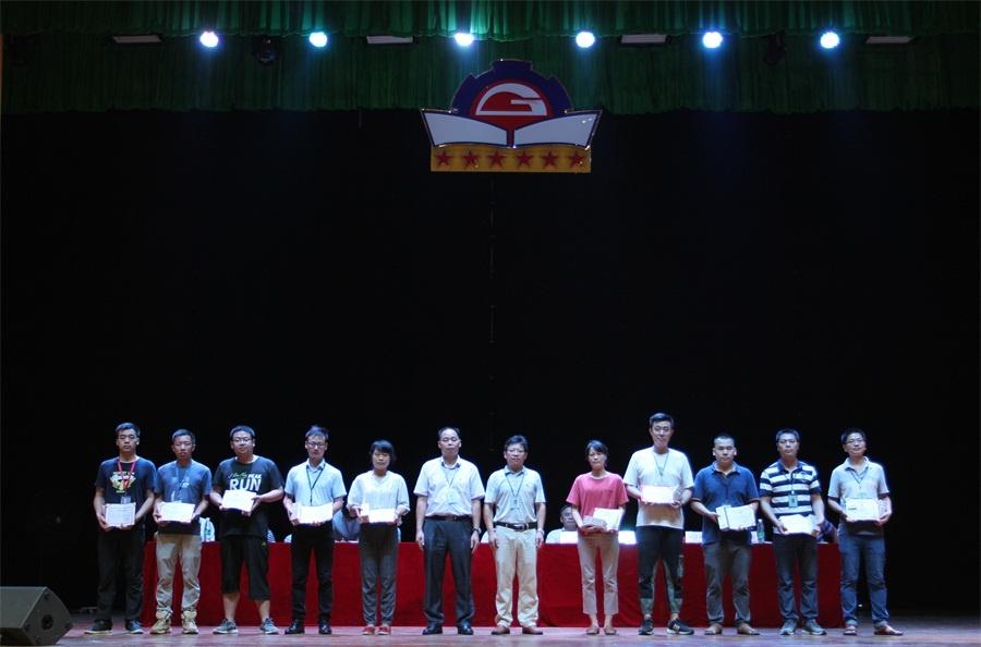 12教师组颁奖.jpg