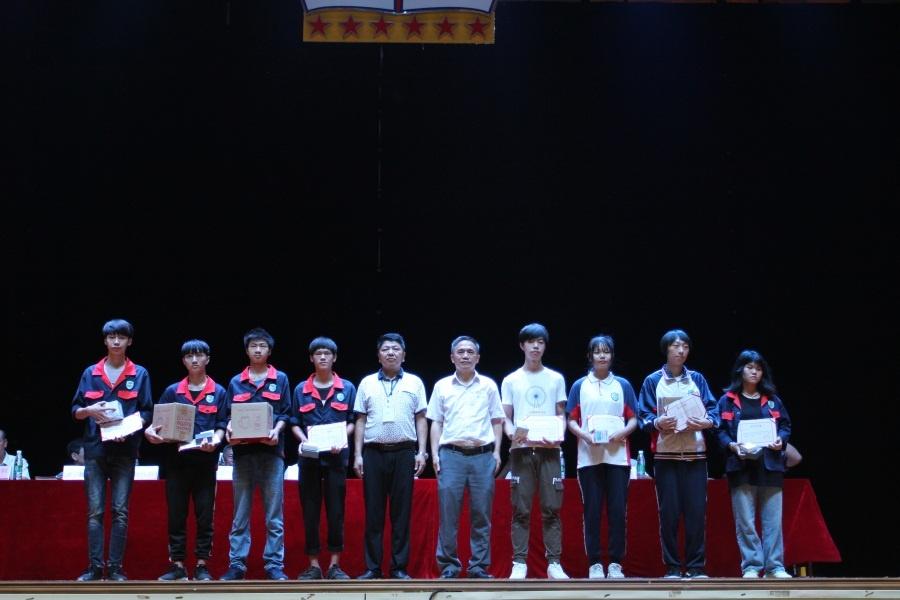 14学生组颁奖.JPG