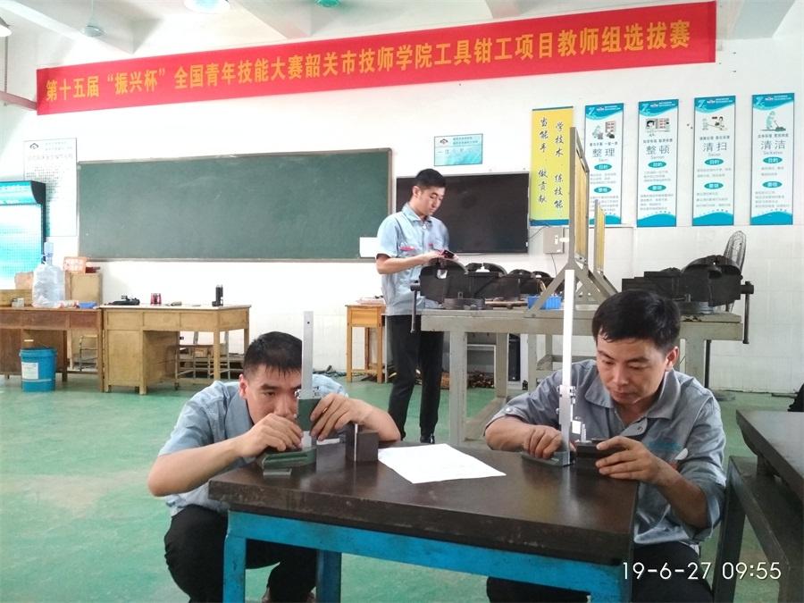 2教师组工具钳工竞赛.jpg