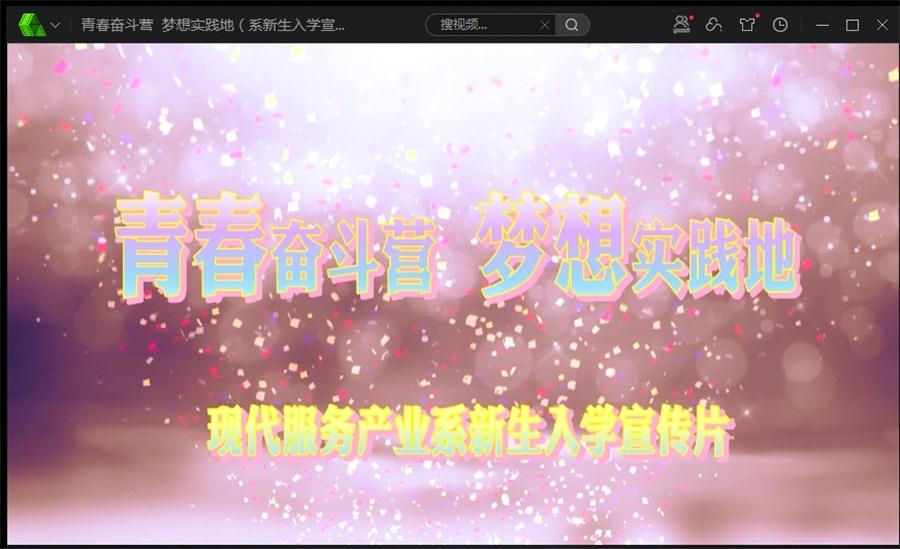 视频截图1.JPG