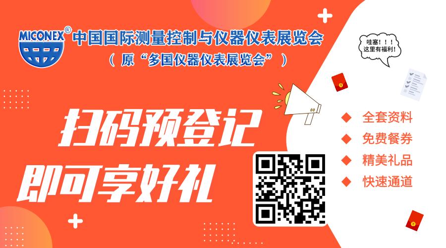 扫码预登记_横版海报_2019.10.19.png